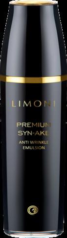 Антивозрастная эмульсия для лица со змеиным ядом Limoni Premium Syn-Ake Anti-Wrinkle Emulsion 120мл