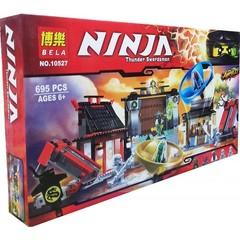 Конструктор Ниндзяго Аэроджитцу поле битвы — Ninjago