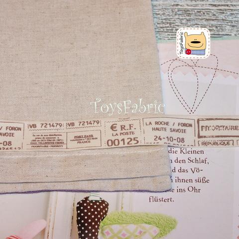Нашивка тканевая Штампы (90см)  Н113