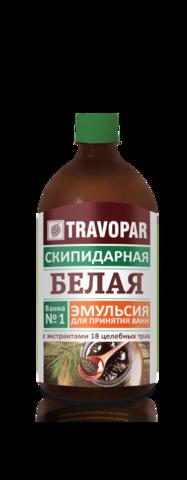 Белая скипидарная эмульсия с экстрактами 18 трав Travopar 1 л НИИ Натуротерапии