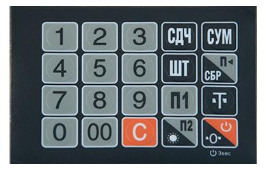 M-ER 327ACP-15.2