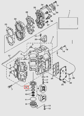 Уплотнительное кольцо обоймы для лодочного мотора T40 Sea-PRO (2-14)