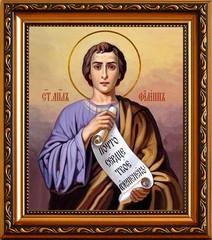 Филипп Святой апостол. Икона на холсте.