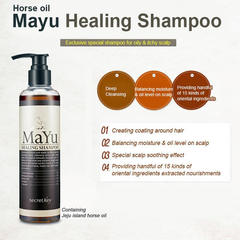 Лечебный шампунь SECRET KEY MAYU Healing Shampoo