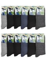 NOA01 носки детские (12 шт.), цветные