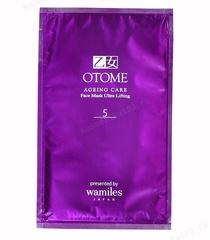 Омолаживающая маска для лица (Otome | Ageing Care | Face Mask Ultra Lifting), 31 мл*6 шт