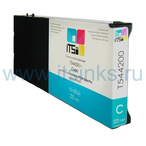 Картридж для Epson 4000/7600/9600 C13T544200 Cyan 220 мл