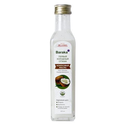 Baraka, Масло кокоса нерафинированное, первого холодного отжима, 225мл
