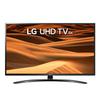 Ultra HD телевизор LG с технологией 4K Активный HDR 43 дюйма 43UM7450PLA