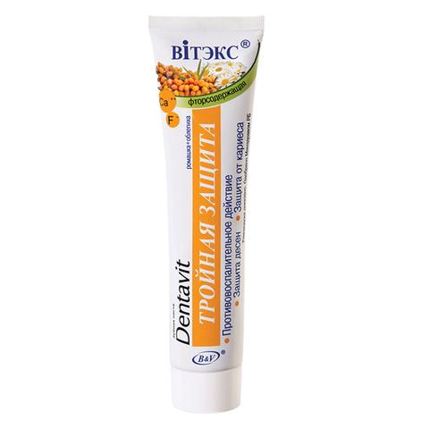 Зубная паста фторсодержащая Ромашка + Облепиха – Тройная защита | Белорусская косметика