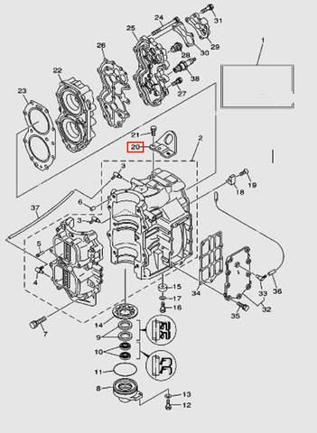 Скоба для лодочного мотора T40 Sea-PRO (2-20)