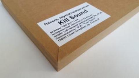 Звукоизоляционная панель KillSound 1200x800x21 мм