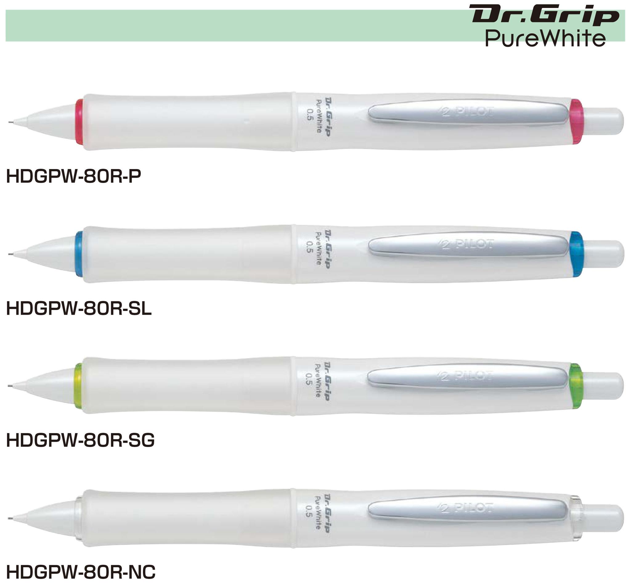 Механические карандаши 0,5 мм Dr.Grip Pure White
