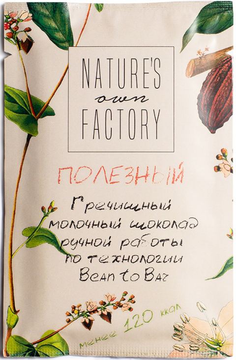 Nature's Own Factory шоколад Молочный