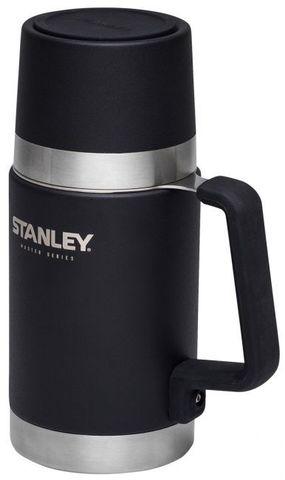термос для еды Stanley Master Food 0,7L