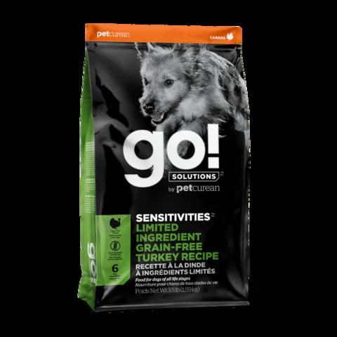 Go! Sensitivities Сухой корм для щенков и собак с чувствительным пищеварением с индейкой (беззерновой)