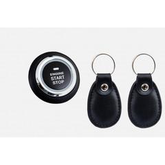 Кнопка Viper Start-Stop Hands Free