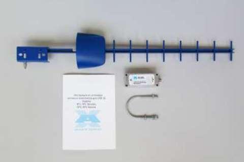 Комплект Антэкс №1 ЭКОНОМ для 3G USB-модема (14 Дб) без кабеля