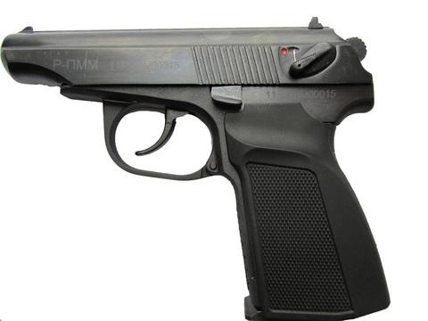 ММГ Р-ПМ (пистолет Макарова)