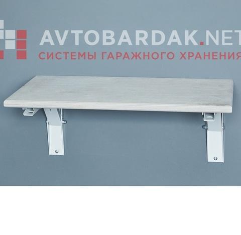 Откидной столик. Длина 600 мм, глубина 300—400 мм.