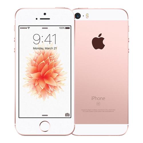 Купить Apple iPhone SE 128GB Rose Gold дешево | Интернет ...