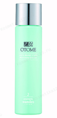 Увлажняющая эмульсия для лица (Otome | Aqua Basic Care | Moisturising Emulsion), 200 мл