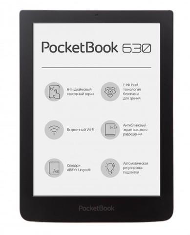 Pocketbook 630 Fashion Gray