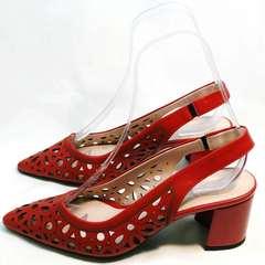 Красивые туфли босоножки женские G.U.E.R.O G067-TN Red.