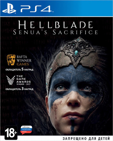 PS4 Hellblade: Senua's Sacrifice (русская версия)