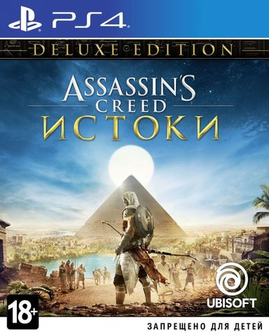 PS4 Assassin's Creed: Истоки (Origins). Deluxe Edition (русская версия)