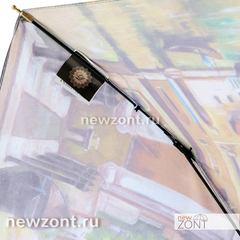 Зонт женский складной Ламберти автоматический венецианские каналы