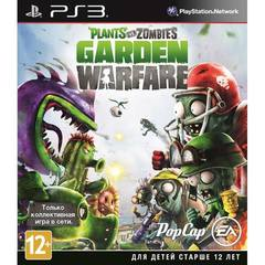 Игра PS3 PLANTS vs. ZOMBIES GARDEN WAREFARE