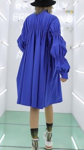 Платье «NAJO»