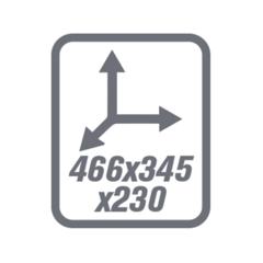 Шредер Rexel Promax REX823 (2101832A)