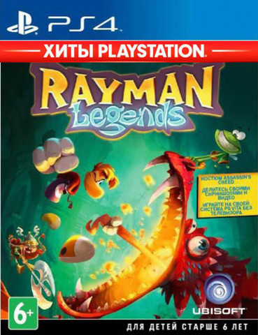 PS4 Rayman Legends (Хиты PlayStation, русская версия)