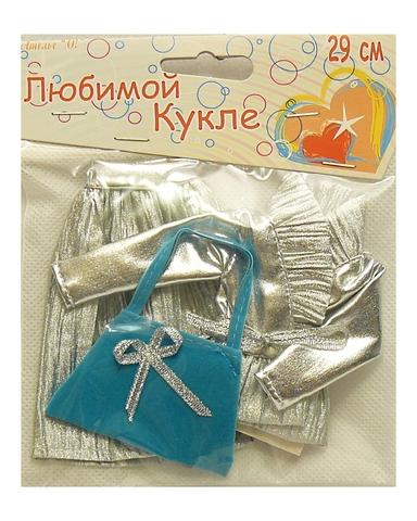 Костюм с жакетом - Голубой. Одежда для кукол, пупсов и мягких игрушек.