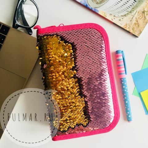 Пенал с пайетками трехсекционный на молнии для девочек меняет цвет Розовый-Золотистый