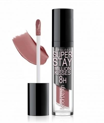 БД Smart Girl Супер стойкий блеск д/губ Million kisses тон 223 розовый нюд