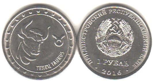 1 рубль «Телец» (Приднестровье)