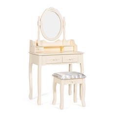 Туалетный столик с зеркалом и табуретом Secret De Maison ARNO ( mod. HX18-263 ) — слоновая кость