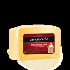 """Сыр """"Сыробогатов"""" Голландский 45% 200г"""