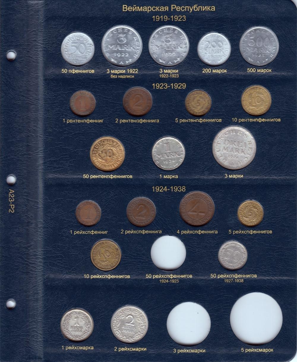 Оформления альбома для монет драгоценные монеты цена