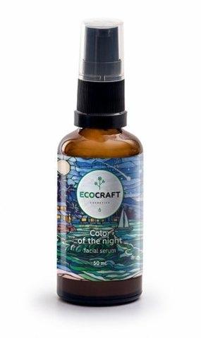 Сыворотка для лица для жирной кожи с витаминами Е, С и гиалуроновой кислотой