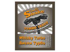 Спиртовые дрожжи DoubleSnake Turbo Whisky (70 г)