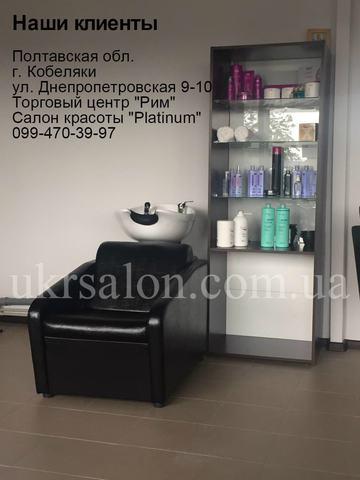 Фото 5 интерьера салона красоты
