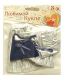 Костюм с жакетом - Синий. Одежда для кукол, пупсов и мягких игрушек.