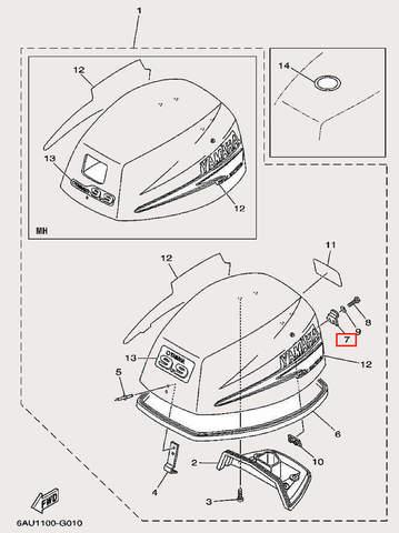 Крючек защелки для лодочного мотора F9,9 Sea-PRO (1-7)