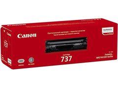 Картридж Canon 737 для Canon MF 211, 212w, 216n, 217w, 226dn, 229dw, 232w, 237w, 244dw, 247dw, 249dw. Ресурс 2400 стр. (9435B004)