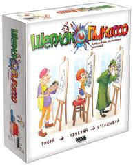 Шерлок и Пикассо