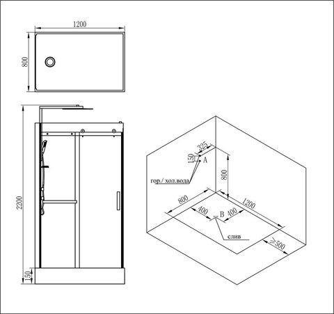 Душевая кабина Orans OLS-SR8629 ED REVERSIBLE, 80x120см. профиль хром, стекло прозрачное, универсальная схема